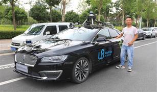 لأول مره :الصين تبدأ التجربة الفعلية للسيارات الذاتية القيادة