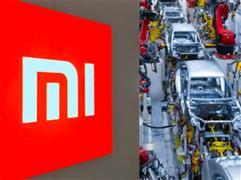 خطوة جديدة من «شاومي الصينية» نحو تصنيع السيارات