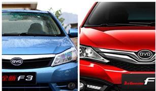 «زيادة أسعار» سيارات «BYD»  موديلات F3 و L3.