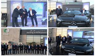 """«سيارة مرسيدس A180 """"  من بنك التعمير والإسكان»  للفائز في السحب على حسابات التوفير"""