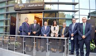 بنك التعمير والإسكان يطلق خدمة كبار العملاء وافتتاح ١٢ مركزا بالفروع